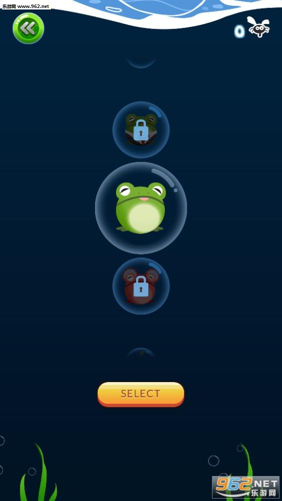 指尖青蛙安卓版v1.1_截图0
