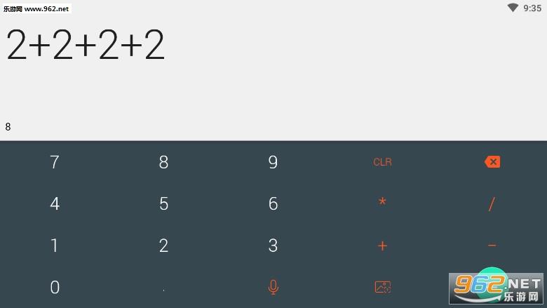 云计算器安卓版v1.1截图0