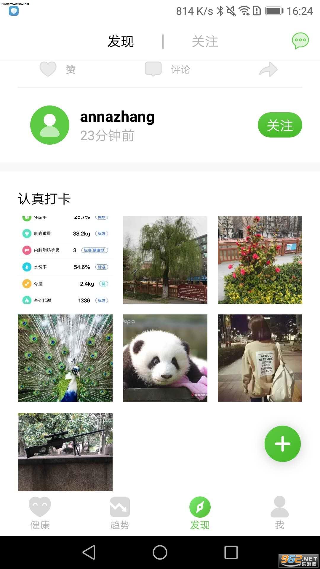 品��云康安卓版v1.1.0_截�D3