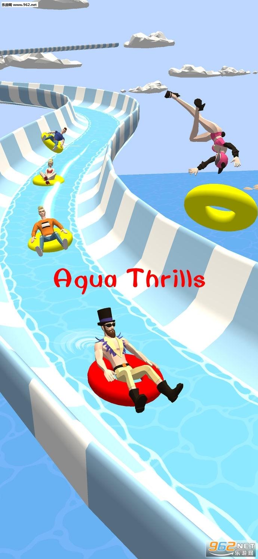 Aqua Thrills官方版v1.1.1截图0
