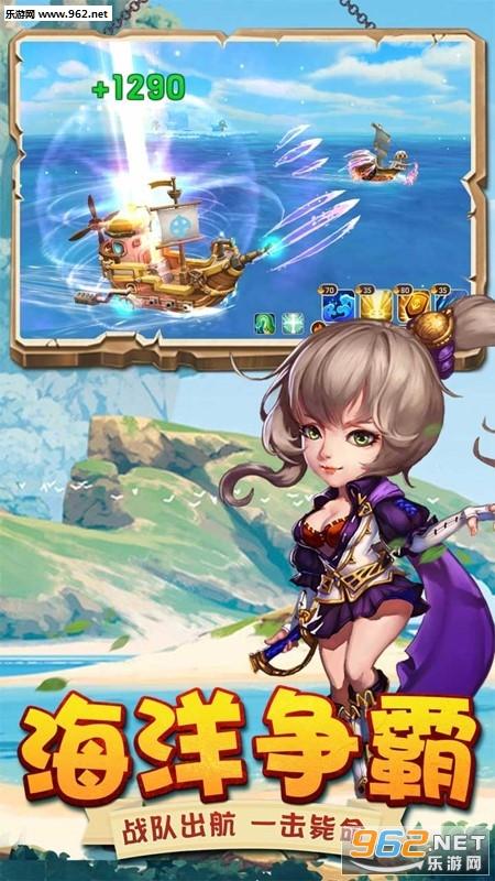 冒险王2之美女传奇正式版v1.0.2截图1