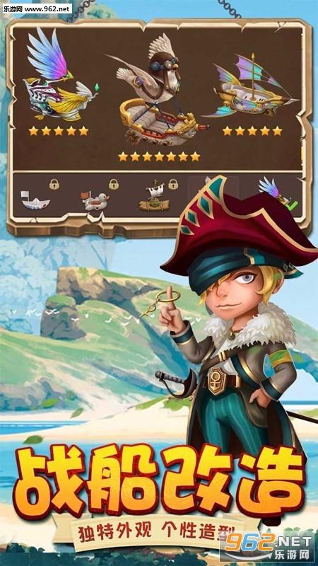 冒险王2之美女传奇正式版v1.0.2截图2