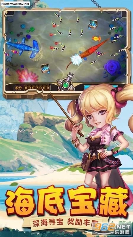 冒险王2之美女传奇正式版v1.0.2截图3