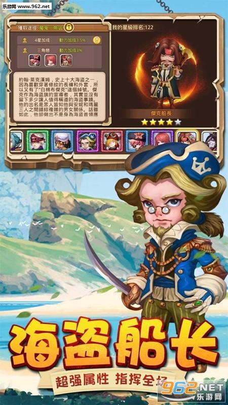冒险王2之美女传奇正式版v1.0.2截图4