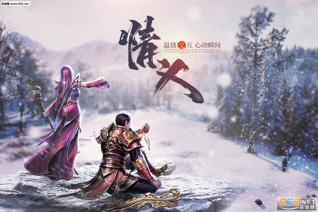 王城英雄手游官方版v3.28_截图2