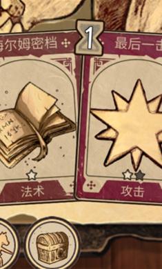 魔法之剑起源安卓最新版v1.71_截图4