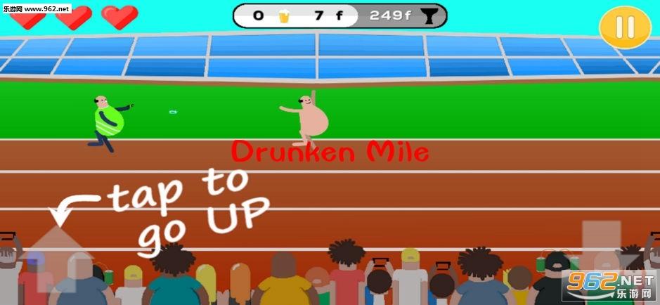 Drunken Mile官方版v1.1.7截图0