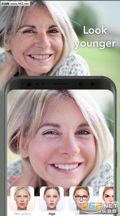 faceapp最新版v3.4.8_截图1