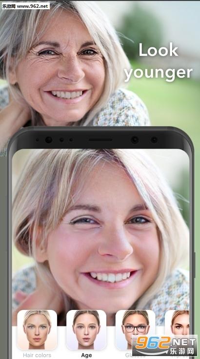 明星变老appv3.4.8(FaceApp) 手机版截图0