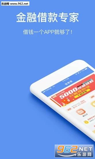 优惠券贷款appv1.0截图0