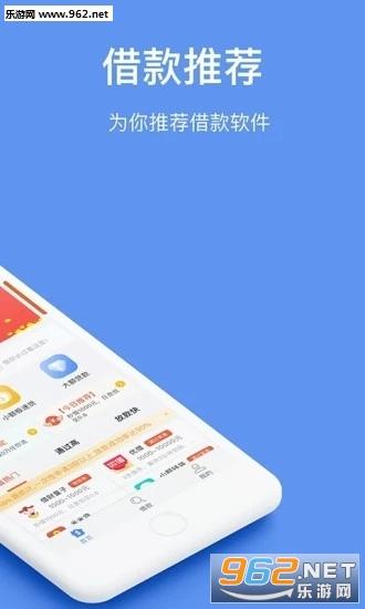 优惠券贷款appv1.0截图1
