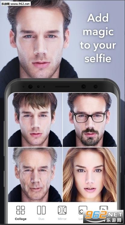 明星老年妆appv3.4.8(FaceApp)_截图0