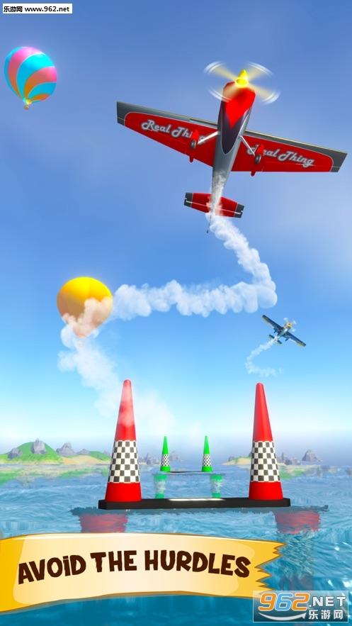 Air Traffic Fun苹果版v1.0.1截图2