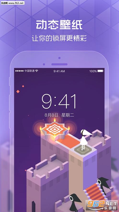 疯狂壁纸app苹果版v3.0_截图2
