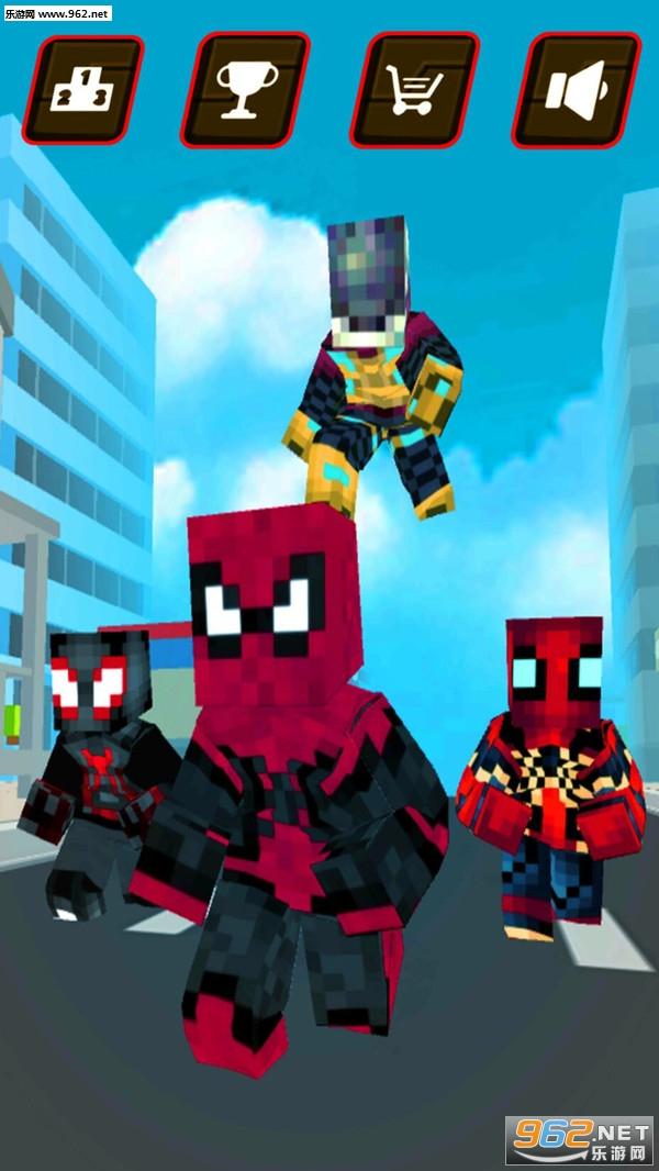 超级蜘蛛英雄酷跑安卓版v1.1截图4