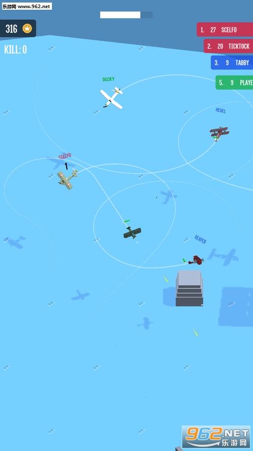 Airfight.io官方版v0.2.3截图3