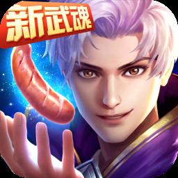 斗罗大陆手游果盘版v9.1.1