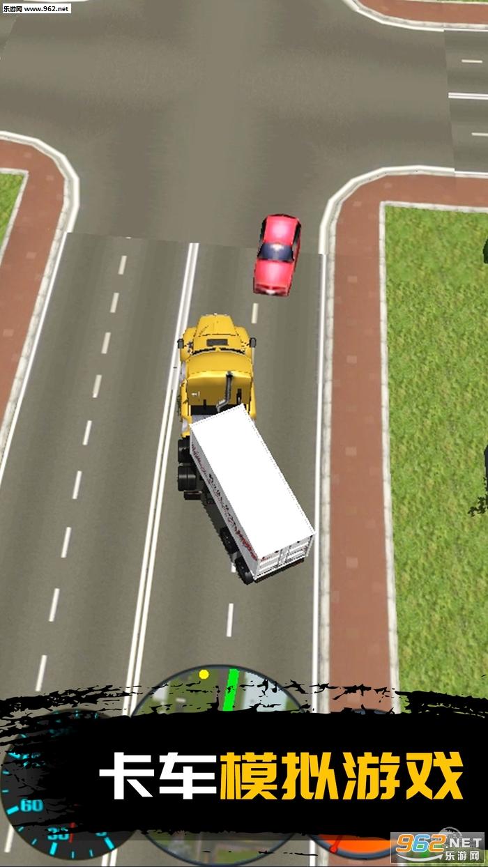 真实模拟卡车手机版v1.0.1_截图2