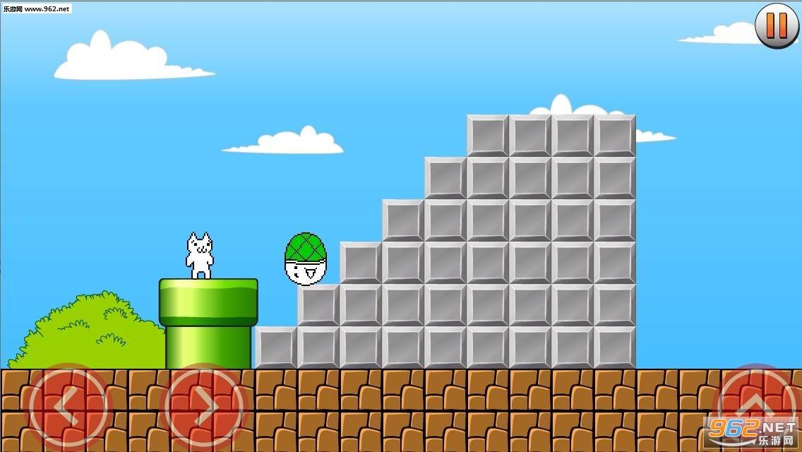 坑爹猫里奥联机版v1.0.4(Cat Mario)截图0