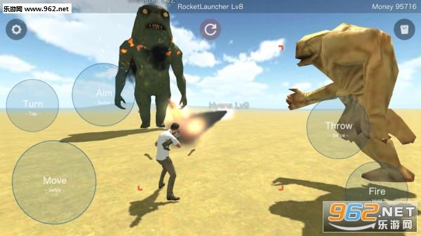 怪物岛屿安卓版v1.0_截图3
