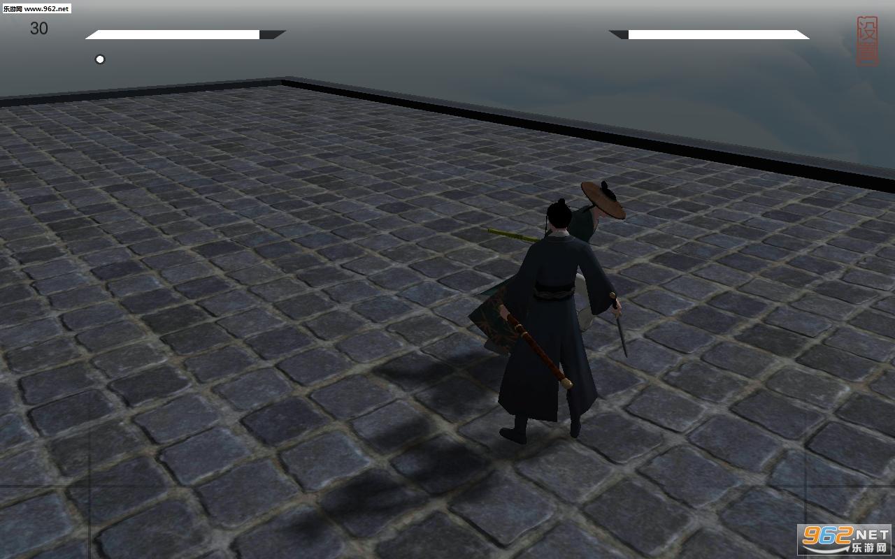 弈剑单机版v0.2_截图0