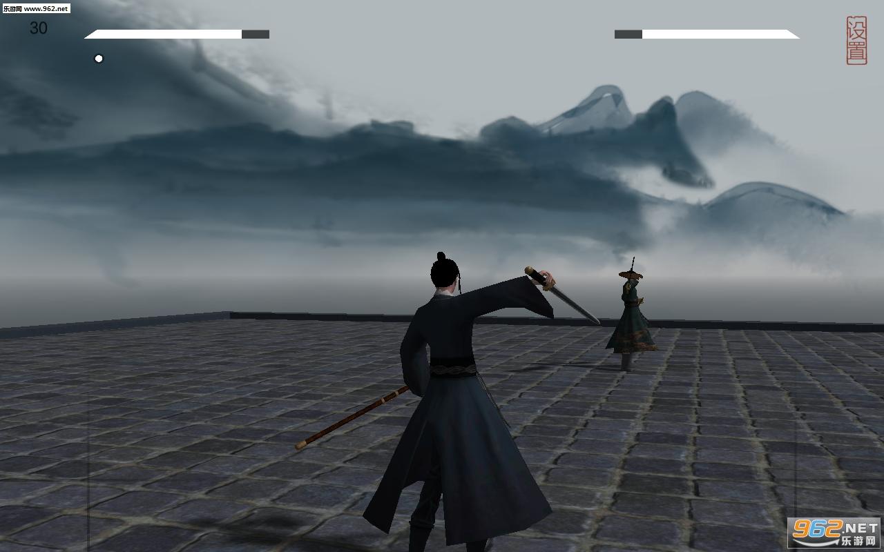 弈剑单机版v0.2_截图3