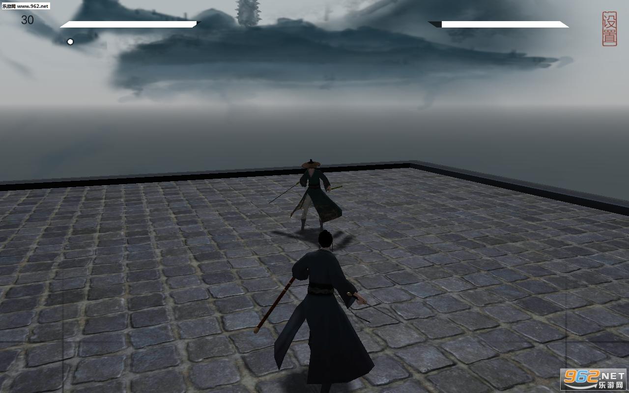 弈剑单机版v0.2_截图1