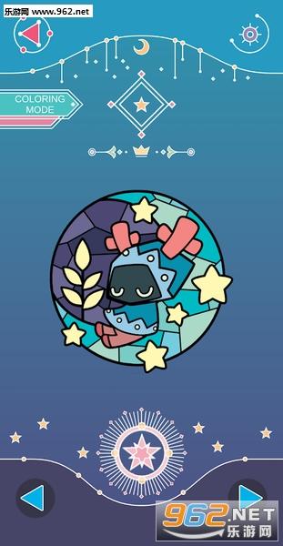月亮公主填色游戏安卓版v1.0.8_截图2