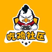 吃鸡达人app
