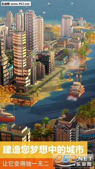 模拟城市我是市长夏日活动最新版v0.30.20715.12509截图0