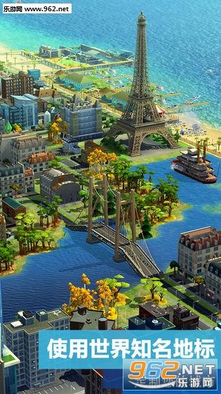 模拟城市我是市长夏日活动最新版v0.30.20715.12509截图3