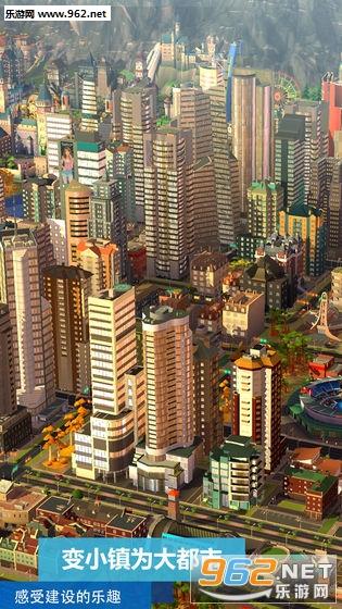 模拟城市我是市长夏日活动最新版v0.30.20715.12509截图4