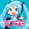 初音未来公式MIKUNAVI安卓版
