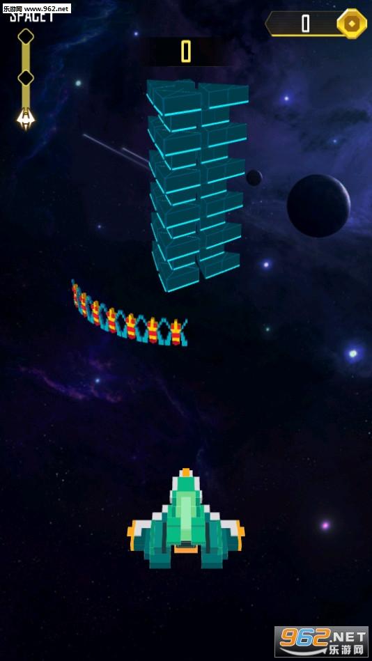 太空破坏者安卓版v1.03(Space Buster)_截图1