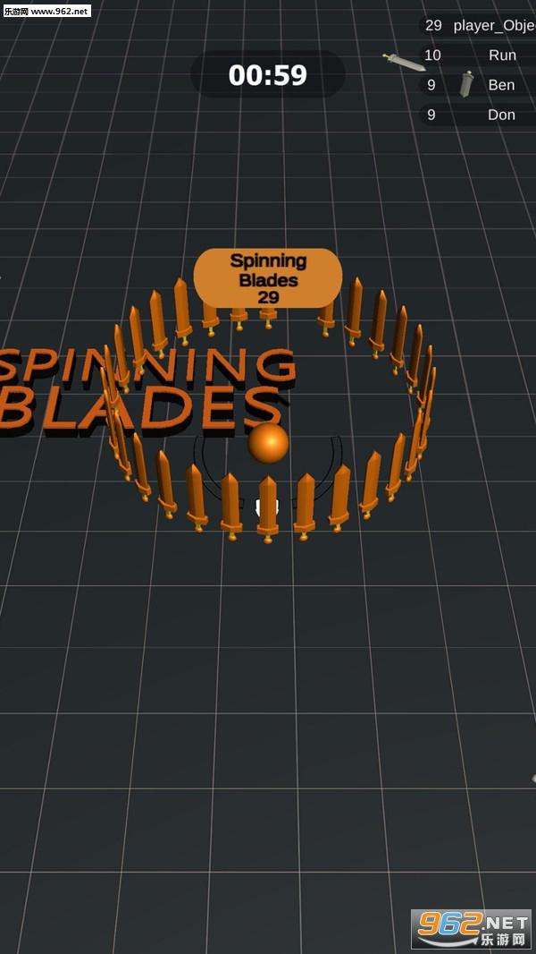 旋转刀刃安卓版v1.1(SPINNING BLADES)_截图0