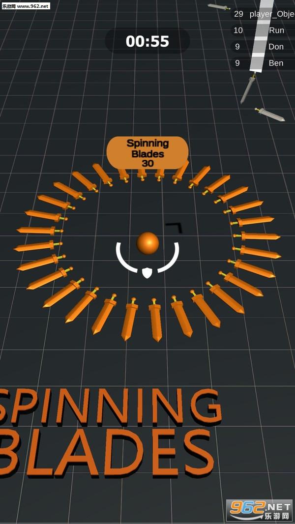 旋转刀刃安卓版v1.1(SPINNING BLADES)_截图1