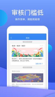 友信白卡appv1.0.0截图0