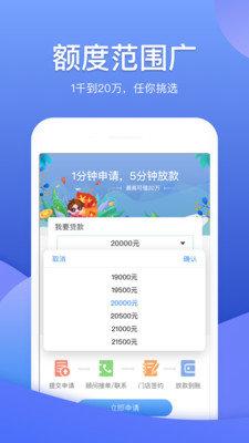 友信白卡appv1.0.0截图3
