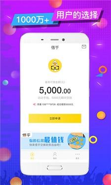 提现金卡贷款appv1.0截图1