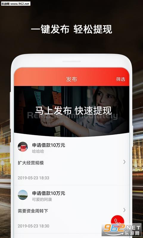 红字同贷appv1.0.0_截图3
