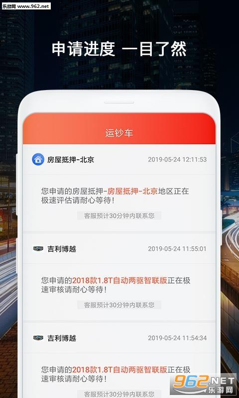 红字同贷appv1.0.0_截图4
