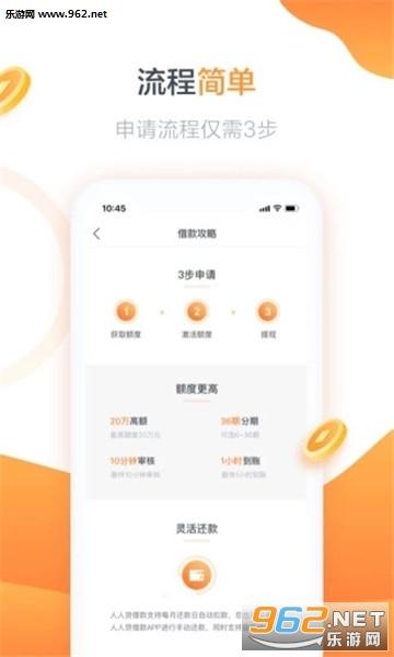 花世界贷款app截图2