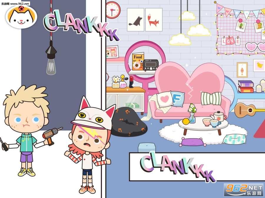 米加小镇公寓儿童益智游戏v1.0截图0