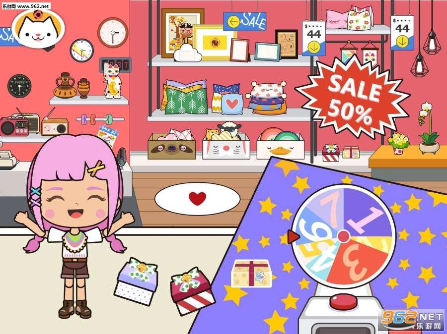 米加小镇公寓儿童益智游戏v1.0截图1