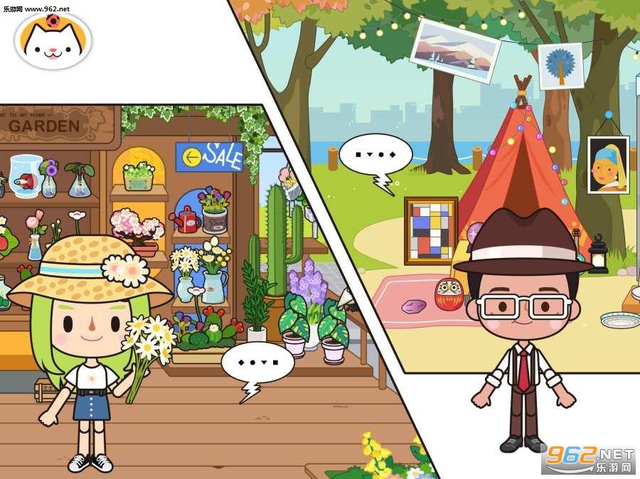 米加小镇公寓儿童益智游戏v1.0截图2