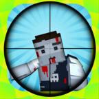 狙击手僵尸启示录安卓版v2.5