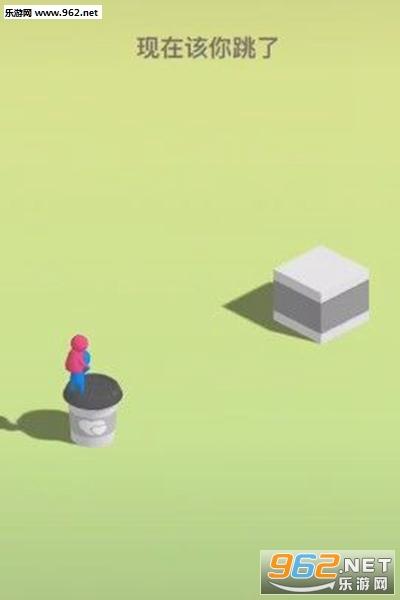 跳一跳情侣版qq小游戏截图0