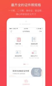 网速测试大师app最新版v5.7.0截图3