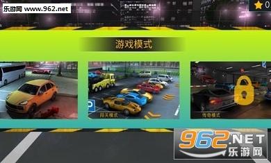 驾校模拟器游戏汉化版v1.0_截图2