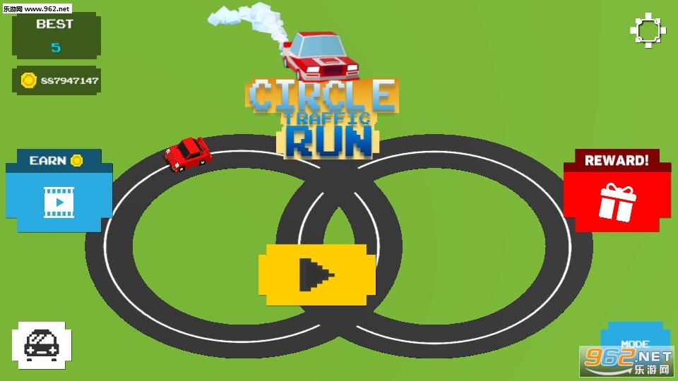 Circle Traffic Run安卓版v1.1_截图0